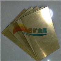 供应H62黄铜板 海军黄铜板 黄铜板价格