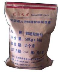 江西阻锈剂 钢筋阻锈剂价格 自由价廉