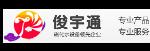 北京俊宇通科技有限公司