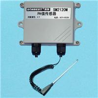 供应SM2120M 4-20mA电流型土壤PH值传感器