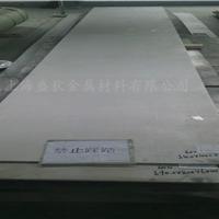 HastelloyC-2000哈氏合金板材