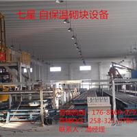 供应建筑节能发展-自保温砌块设备势在必行