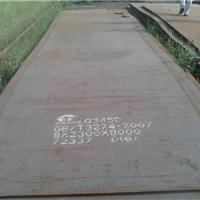 NM400钢板现货尺寸价格多少