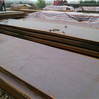 12Cr1MoV钢板||近期报价