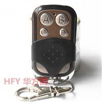 外贸款出口型卷帘门电动门拷贝遥控器