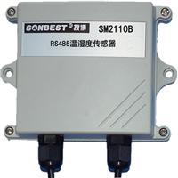 供应SM2110B RS485温湿度传感器