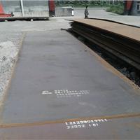 NM360钢板现货尺寸价格多少