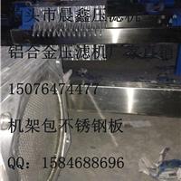 供应304材质不锈钢压滤机