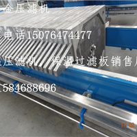 石家庄生产铝合金过滤机的厂家,晨鑫制造