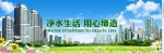 郑州凯岚水处理材料有限公司