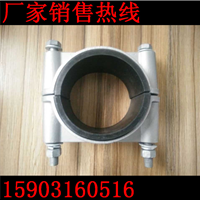 优质单芯铝合金高压电缆固定夹(永固)