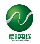 东莞市格盟泰电缆有限公司