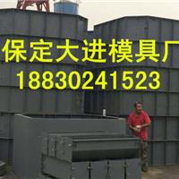 化粪池模具_方形|圆形水泥化粪池模具_加工厂