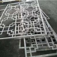 供应铝制中国风木纹格栅窗花