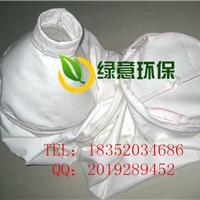 供应砂浆罐防尘袋水泥罐除尘袋透气
