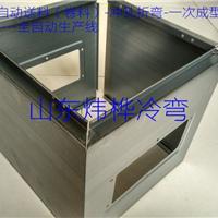 动力箱外壳自动折弯成型设备全自动生产线