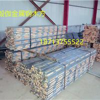 供应钢木方、新型建筑材料全包钢木方
