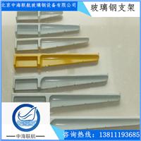 衡阳玻璃钢电缆支架?组合式 螺钉式