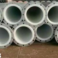 供应衬塑管道 衬塑管件
