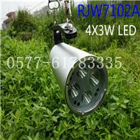 RJW7101海洋王手提式防爆探照灯强光探照灯
