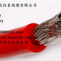 供应耐高温硅橡胶电缆