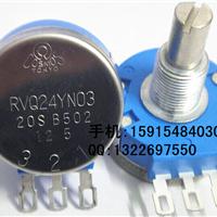 RVQ24YN0320SB102