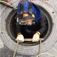 绵阳管道带水拆墙 水下拆堵头 水下开洞开孔施工队