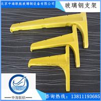 阜新玻璃钢电缆支架?组合式 螺钉式