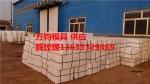 六角护坡塑料模具厂