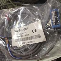 BGS-S08N奥普士OPTEX光电传感器原厂现货