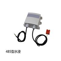 浸水变送器 漏水检测 水浸传感器485漏水绳