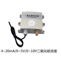 模拟量型二氧化碳变送器4-20mA0-50-10V二氧