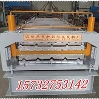 供应泊头压瓦机厂840/900双层压瓦机设备