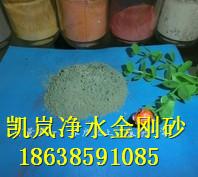 供应绿色金刚砂地坪材料,厂家价格优惠