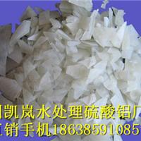 供应聚合硫酸铝生产厂家,无铁硫酸铝价格