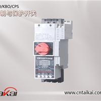 KBO-100C/M80/06M