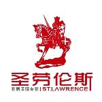 北京圣劳伦斯暖气片制造有限公司