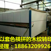 供应木纹转印机哪里好?山东万恒最专业。