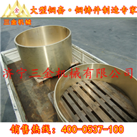 供应大型铜套/大型铜铸件/大型铜配件