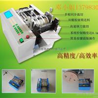 供应波纹管切管机 热缩管切管机
