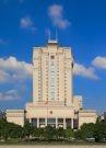 广州高级人民法院