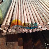 供应C1020紫铜棒 优质红铜棒 紫铜棒厂家