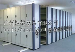 供应广州密集柜生产优质密集柜厂家