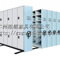 广州移动密集柜厂,密集柜定做-柜都家具厂