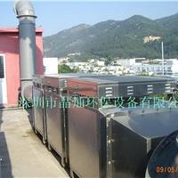 供应家具厂、油漆厂废气处理设备