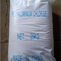 聚合氯化铝厂家直供辽宁含量30水处理剂