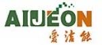 邯郸市爱洁能工业清洗剂有限公司