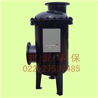 供应天津全程综合水处理器