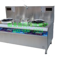 新余磁莱德商用电磁机芯,商用电磁炉配件