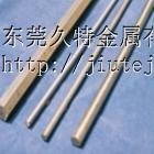 供应优质SUS317L不锈钢 库存量大 供货稳定